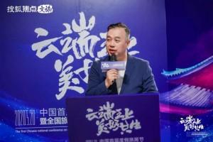 鲍全胜搜狐焦点文旅美好生活加快方案助力职业线下复苏