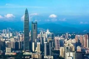 房价上涨引监管层重视深圳开端从土地源头处理住宅紧缺问题