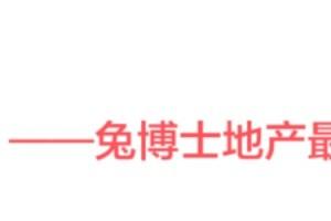 关于现在的年轻人杭州和深圳究竟哪里买房比较合算