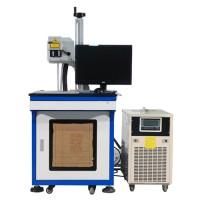 打标机/紫外打标机/马桶盖LOGO激光刻字机/激光打标机厂家