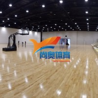 尚奥体育 运动实木地板  实木地板厂家 实木地板 实木运动地板