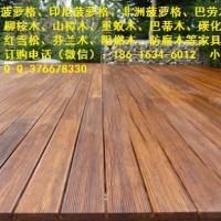 天湾木业电议供应湖北菠萝格地板经销商 南充菠萝格生产厂家 遂宁菠萝格防腐材料