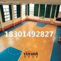 甘肃省兰州市体育运动地板厂批发 跃辉木地板厂直销枫木地板 运动木地板    体育木地板