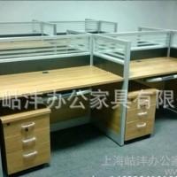 【岵沣家具】办公家具办公桌职员简约现代屏风工作桌椅组合4人位