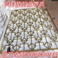 厂家供应304拉丝不锈钢屏风焊接加工
