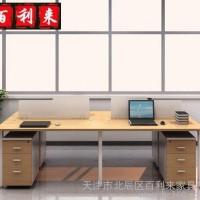 百利来简约现代屏风办公桌 4人6人职员桌组合 工作位天津地区