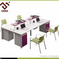 **】广州米格办公家具员工组合屏风卡位电脑台MXDK-050