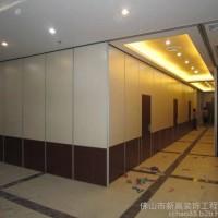 高阳县新巢80型移动隔断屏风轨道导轨