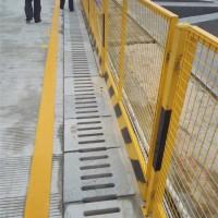瑞旗隆1200*2000mm 施工基坑防护 施工基坑安全围栏 常年备有大量现货,专业订做各种规格安全防护网