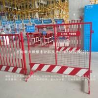 临边安全防护栏 圈地临时防护栏 工地施工基坑安全防护围栏