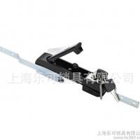 MS834-1防爆配电柜连杆锁高压配电柜连杆锁机械门锁海坦柜