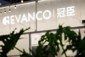 2021冠臣品牌全面战略升级惊艳亮相第47届中国(广州)国际家具博览会